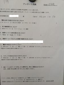 小松島市で遺品整理のご依頼 お客様の声