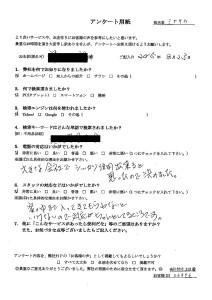 徳島県美波町にてゴミ屋敷の整理 お客様の声