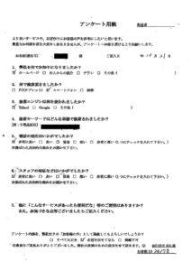 徳島県鳴門市にて不用品の回収処分 お客様の声