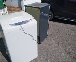 徳島市金沢で冷蔵庫、洗濯機の不用品回収 施工事例紹介