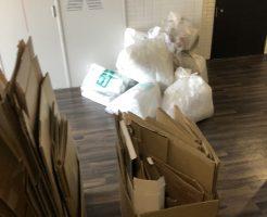 徳島市南昭和町で可燃ごみ、段ボールの回収 回収事例紹介