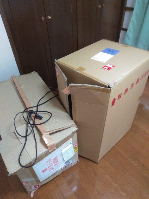【三好市池田町】パチスロ機の回収☆自治体では処分の難しい不用品を回収しご満足いただけました!