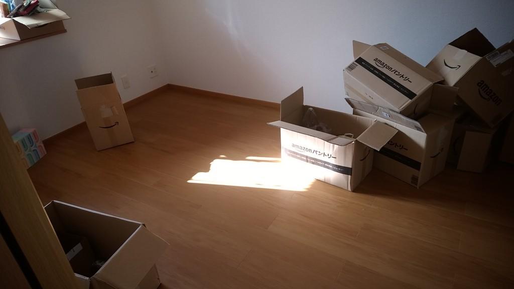 【阿南市那賀川町】お部屋の片づけと不用品回収・処分ご依頼