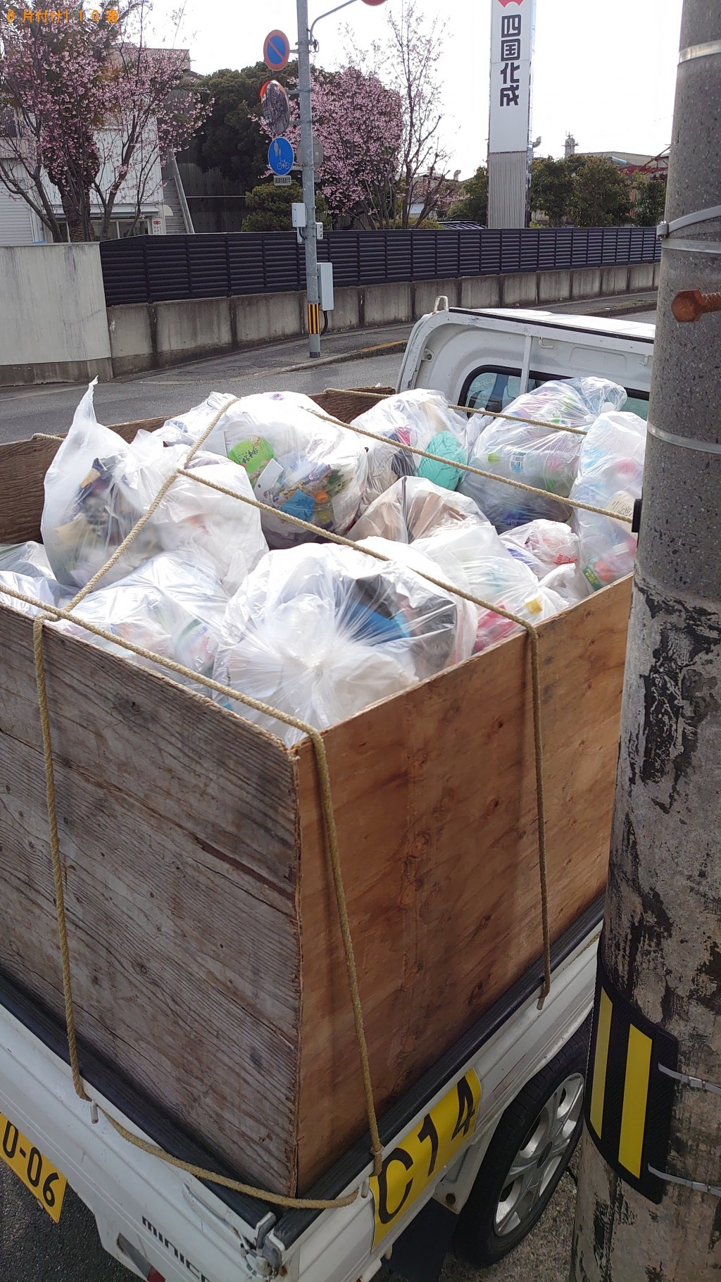 【板野郡北島町】軽トラック1台程度の出張不用品の回収・処分ご依頼