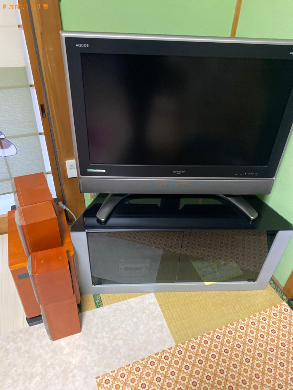 【徳島市】テレビ、タンス、一般ごみ等の回収・処分ご依頼