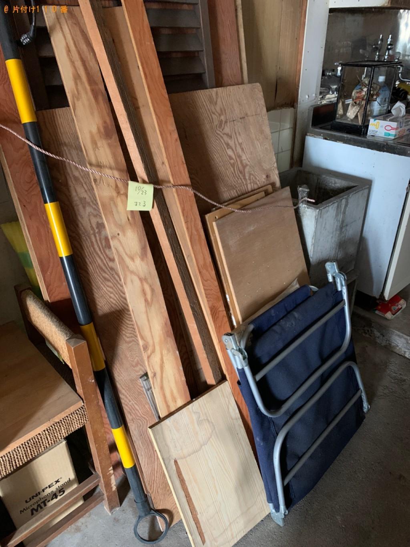 【吉野川市】ブロック、木材等の回収・処分ご依頼 お客様の声