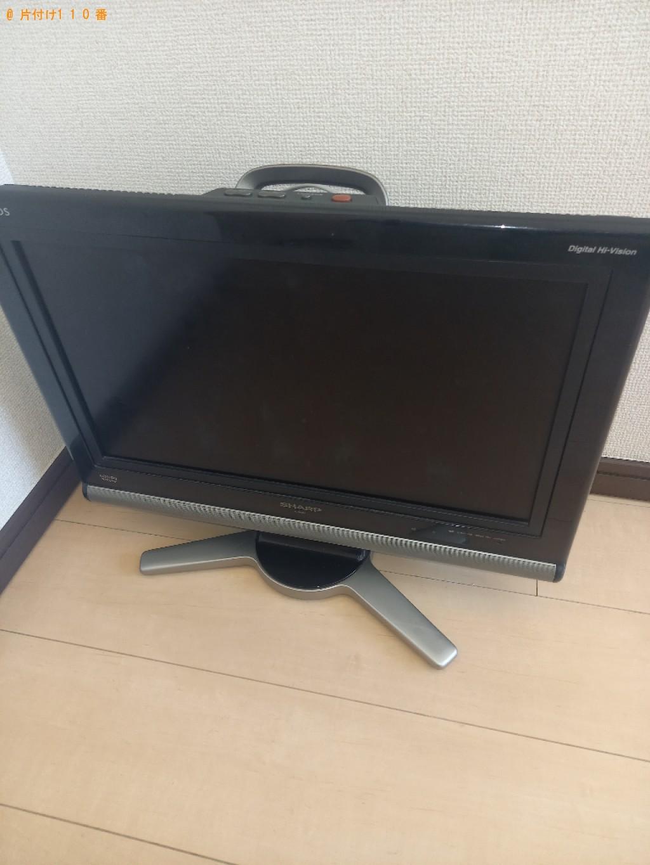 【徳島市】冷蔵庫、テレビ、マットレス付きセミダブルベッドの回収